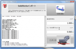 Vtube-step-1.97 japanese solidworks import.png